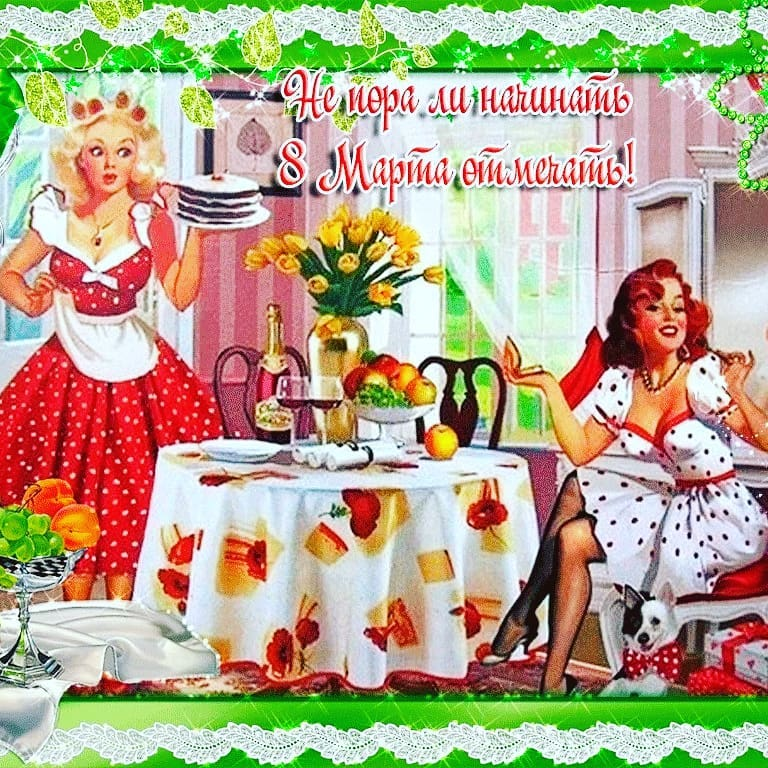 Рисунок, открытка с новой кухней
